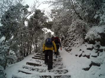 Hiking Huangshan at the Western Steps
