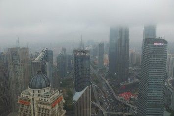 View from Oriental Tower - Bad weather