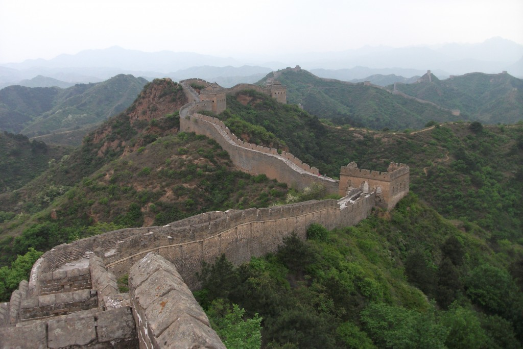 Great Wall - Remote place