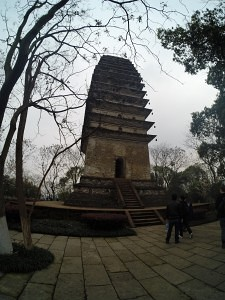 Tower within Grand Buddha Park