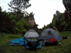 Our tents within the park