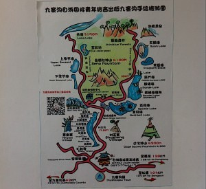 Map Jiuzhaigou