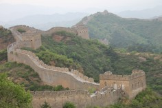 Great Wall from China