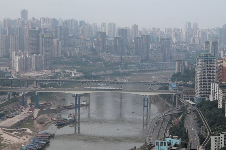 Chongqing view of the city from Eling Park