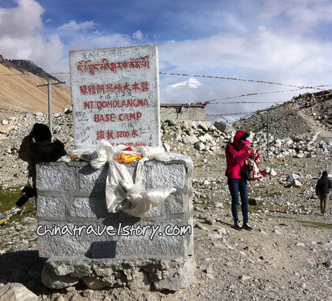 Mt. Qomolangma / Everest Base camp