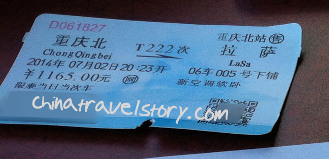 train to tibet ticket