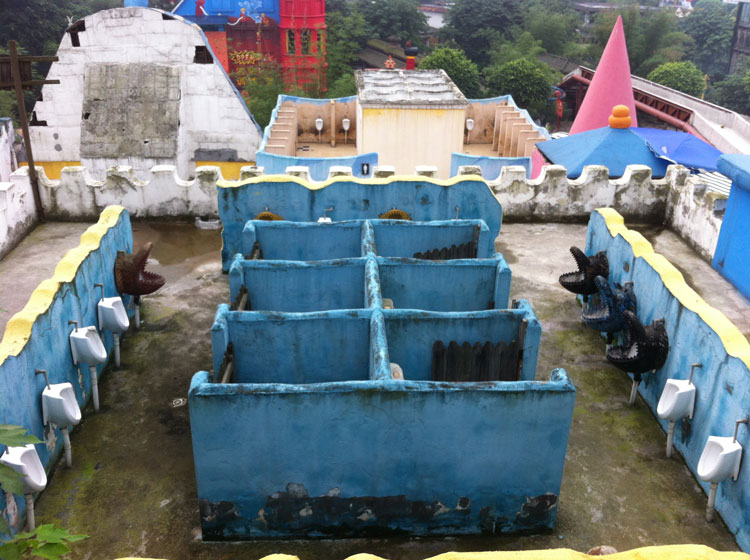 Largest toilet building overview